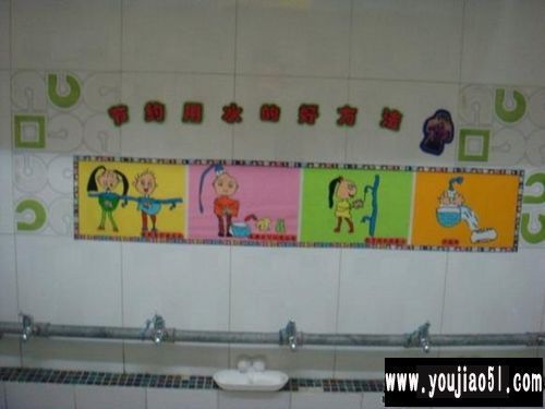 幼儿园盥洗室环境:节约用水好方法