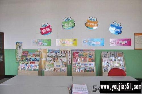 小学教室墙面布置主题内容|小学教室墙面布置主题版面设计图片