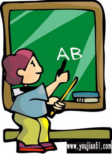 教师节黑板报图片素材 黑板报设计 幼教无忧网