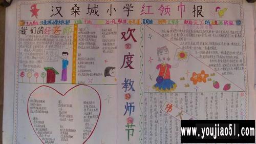【儿童手绘灯笼的图片】|春节的手抄报