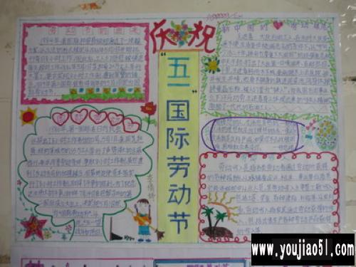 花边图片下载; 二年级数学4k手抄报