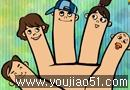 09.Finger family
